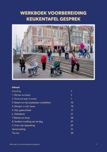 afbeelding blauwgele brochure - linkt naar brochure